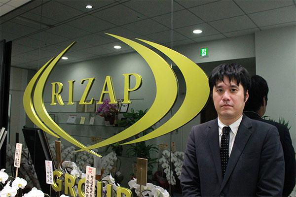 RIZAP株式会社_サクセスストーリーのサムネイル